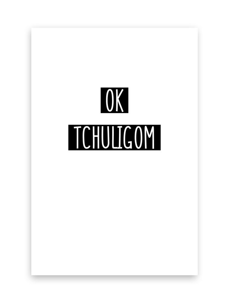 Kunstdruck Poster Bild Druck Motiv Ok Tchuligom Ebay